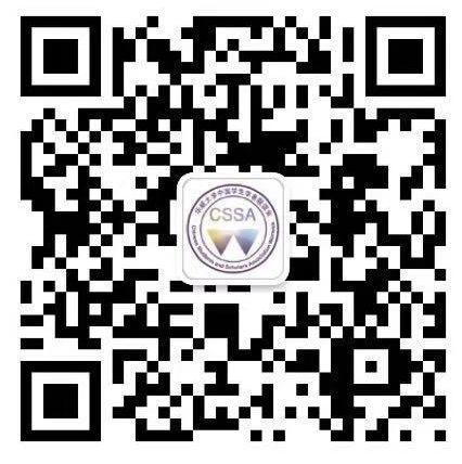 学联xSUxCDS|关于11月6日华威大学港独事件的联合声明