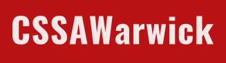 英国华威大学中国学生学者联谊会– CSSAWarwick