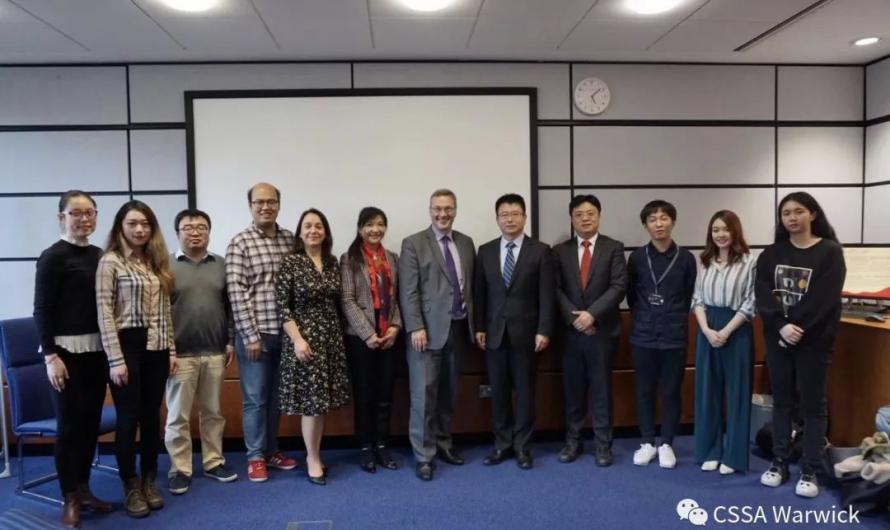 华威大学中国学联成立暨招新仪式圆满结束