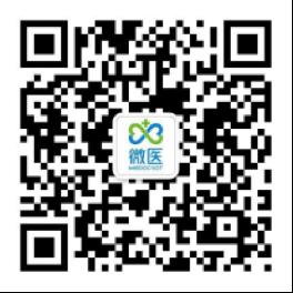 学联帮转|【防疫救助】医疗和心理救助平台与资源清单
