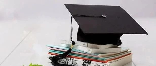学联帮转 | 如何办理国外学历学位认证